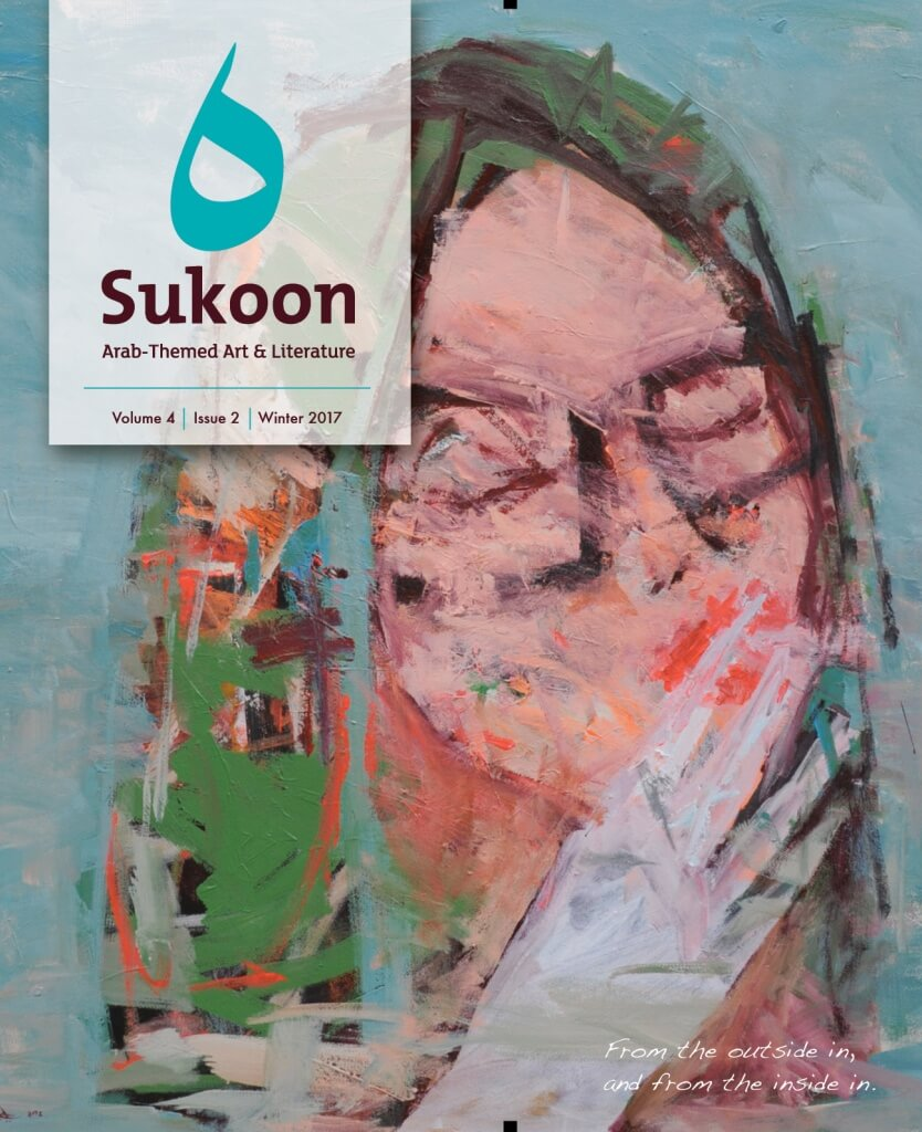 Sukoon Mag Vol4_Issue2 Cover